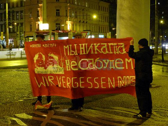 Solidaritäts-Kundgebung auf dem Albertplatz