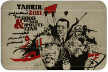 Tahrir 2011: The Good, the Bad and the Politician