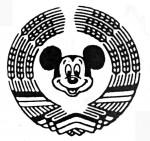 Offizielles Wappen der Bunten Republik Neustadt